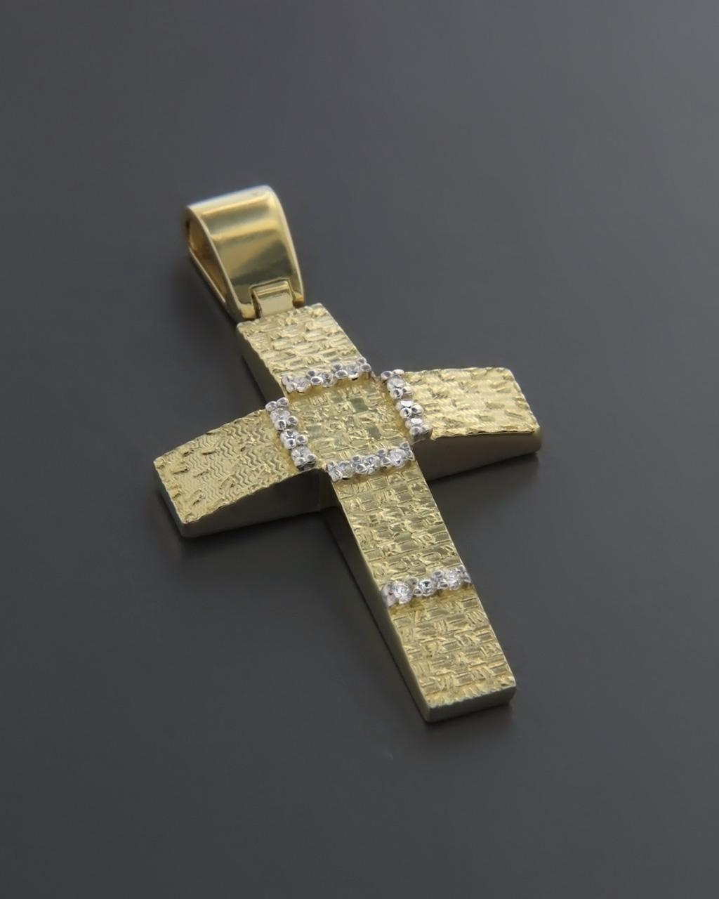 Σταυρός βαπτιστικός χρυσός & λευκόχρυσος Κ14 με Ζιργκόν   παιδι βαπτιστικοί σταυροί βαπτιστικοί σταυροί για κορίτσι
