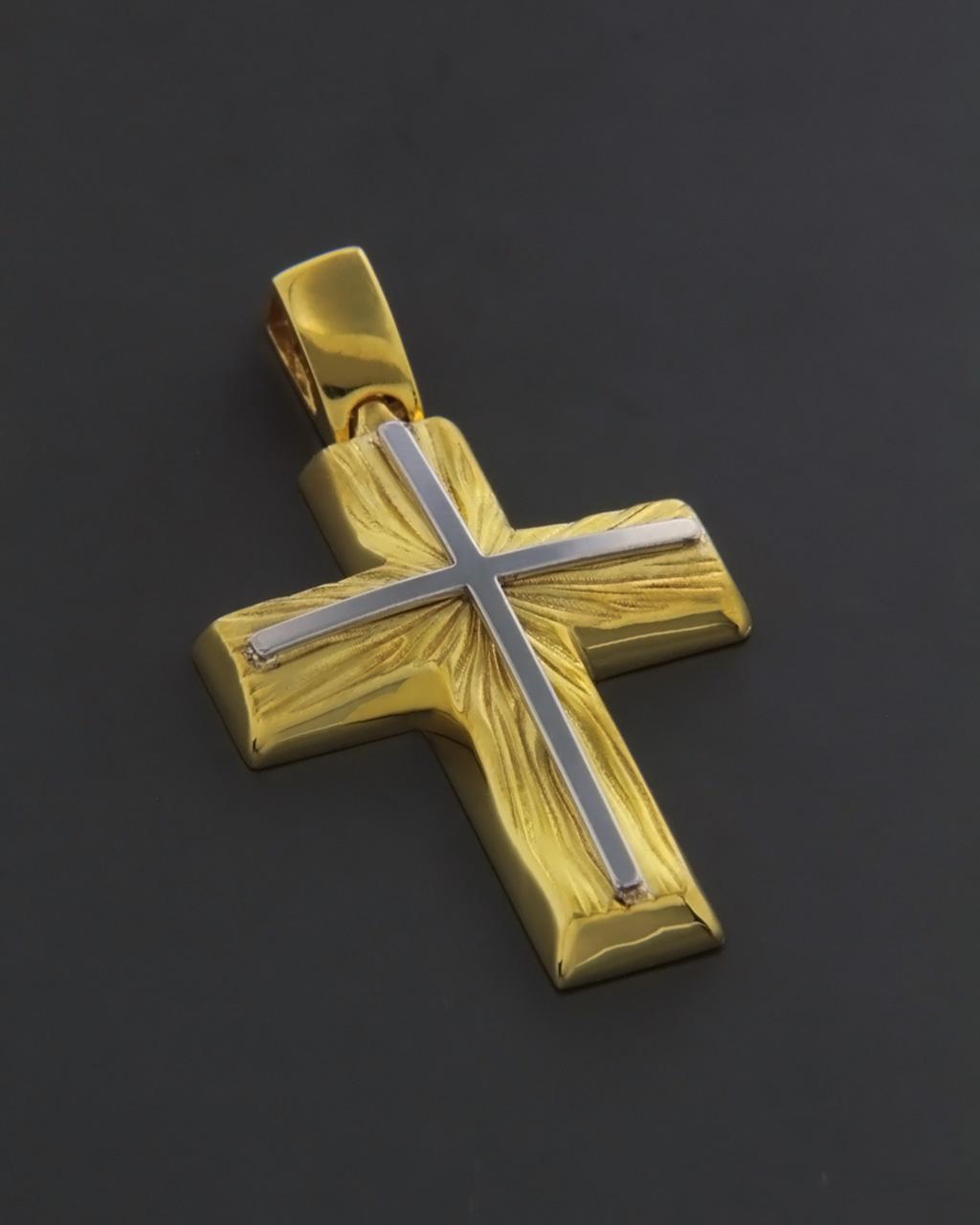 Σταυρός βαπτιστικός χρυσός & λευκόχρυσος Κ14   γυναικα σταυροί σταυροί λευκόχρυσοι