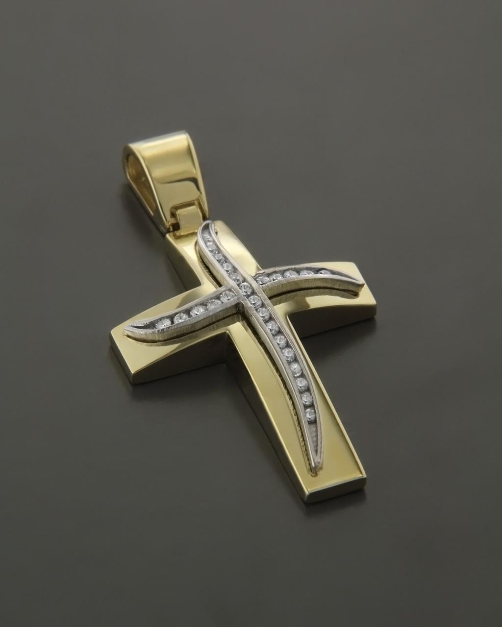 Σταυρός βαπτιστικός χρυσός & λευκόχρυσος Κ14 με Ζιργκόν   γυναικα σταυροί σταυροί χρυσοί