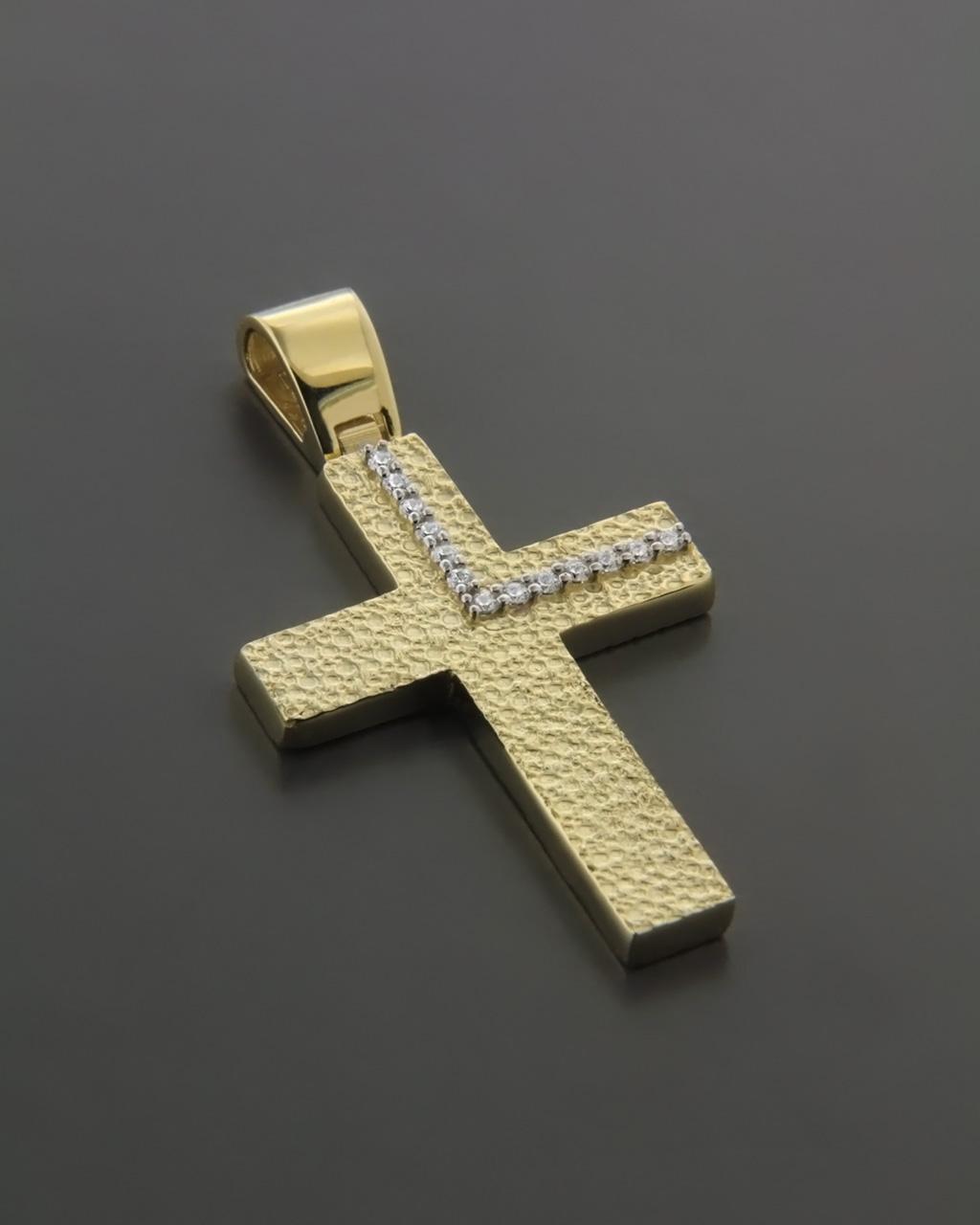 Σταυρός βάπτισης χρυσός Κ14 με Ζιργκόν   κοσμηματα σταυροί σταυροί χρυσοί