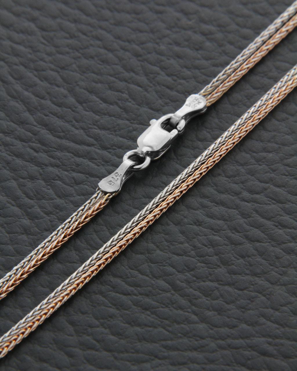 Αλυσίδα λαιμού ροζ χρυσή & λευκόχρυση Κ14 45cm   παιδι αλυσίδες λαιμού αλυσίδες δίχρωμες