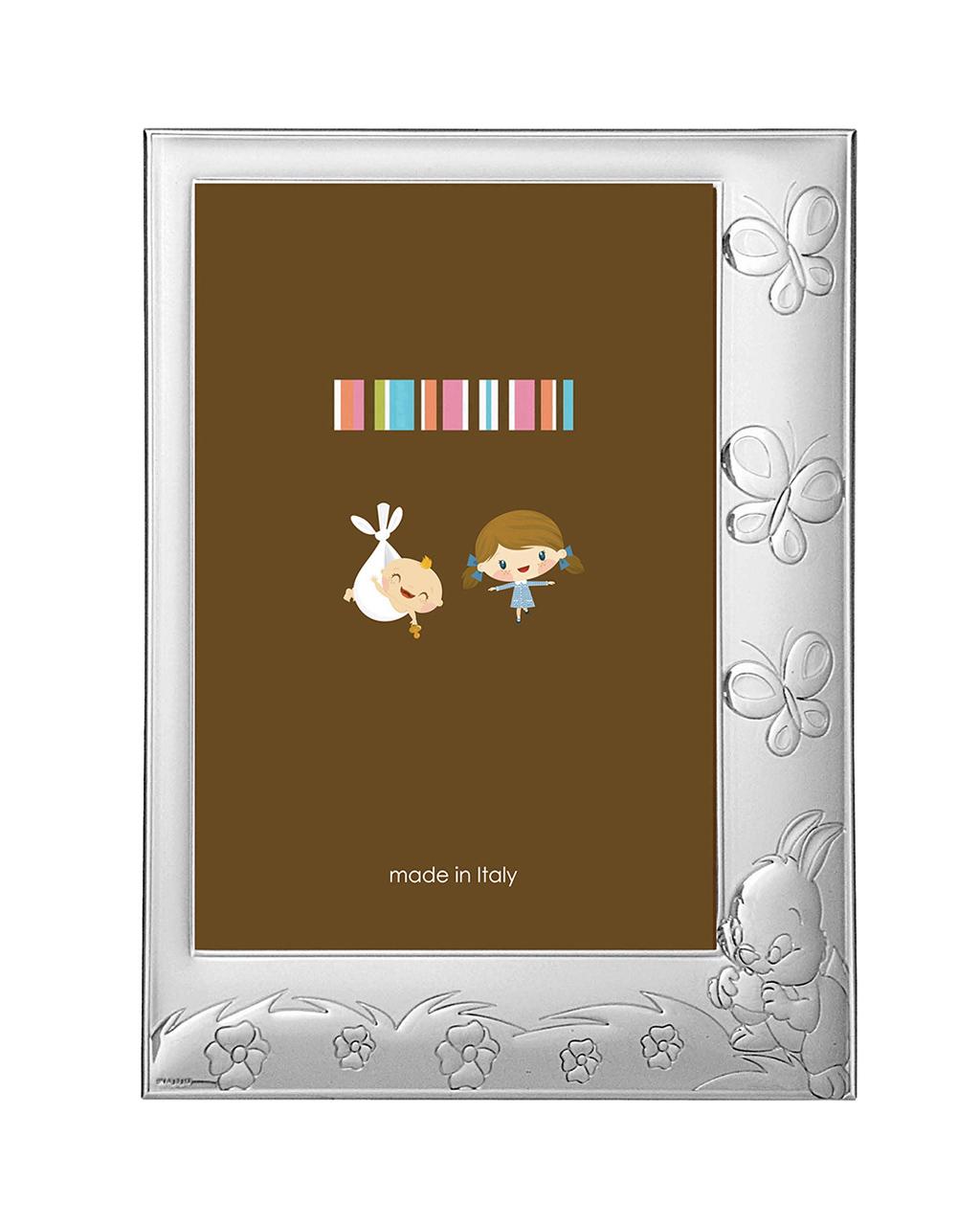 Ασημένια παιδική κορνίζα DK03571   δωρα παιδικές κορνίζες   άλμπουμ