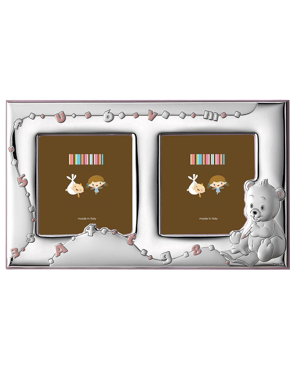 Ασημένια παιδική κορνίζα DK03573   δωρα παιδικές κορνίζες   άλμπουμ