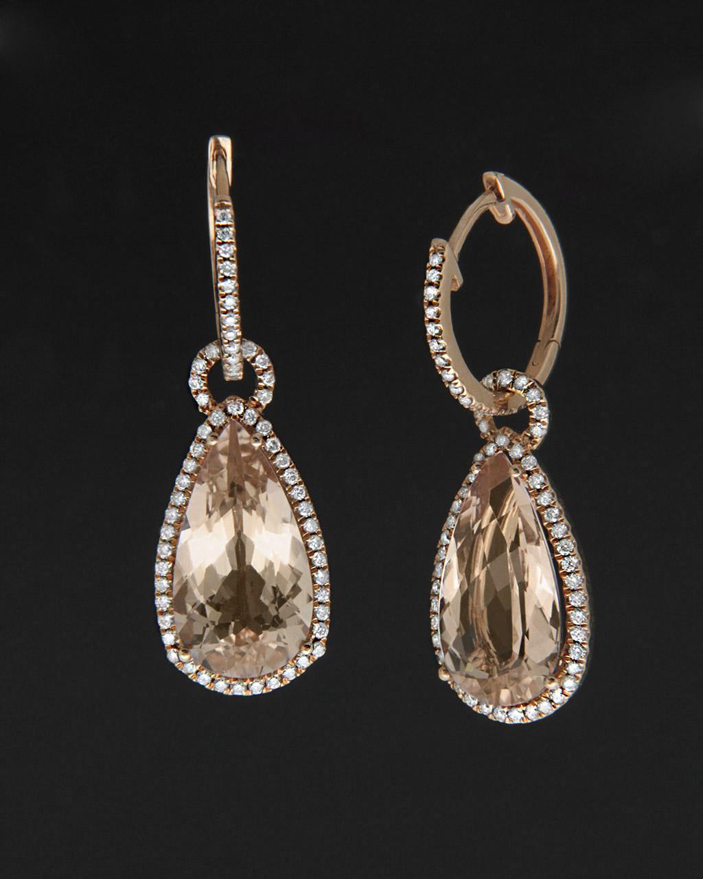 Σκουλαρίκια ροζ χρυσά Κ18 με Διαμάντια & Μοργκανίτη   ζησε το μυθο νυφικό κόσμημα