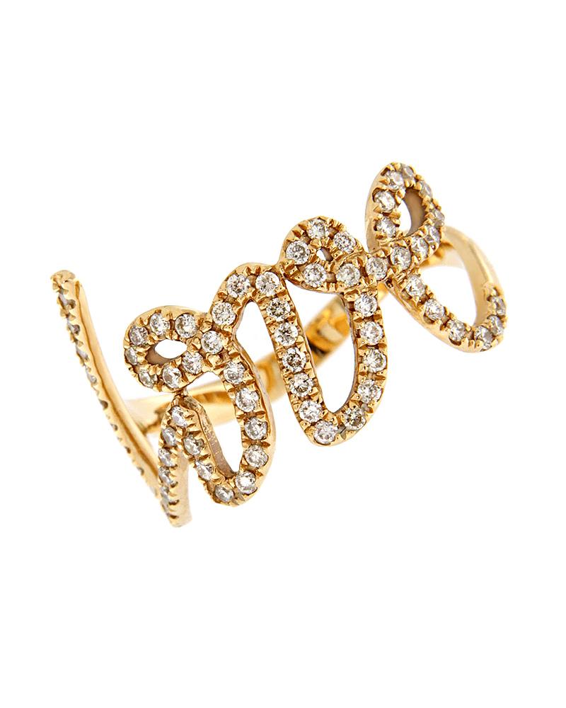 Δαχτυλίδι Love ροζ χρυσό Κ18 με Διαμάντια