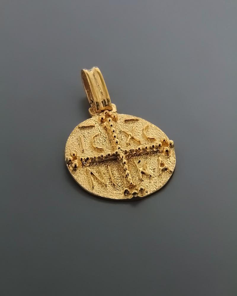 Κωνσταντινάτο Φυλαχτό Χρυσό Κ14   κοσμηματα κρεμαστά κολιέ κρεμαστά κολιέ παιδικά