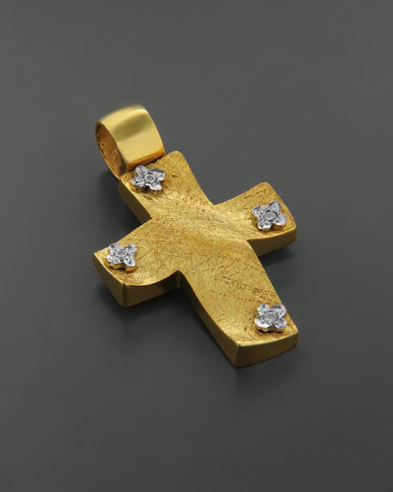 Σταυρός Βαπτιστικός Χρυσός & Λευκόχρυσος με Ζιργκόν   γυναικα σταυροί σταυροί λευκόχρυσοι