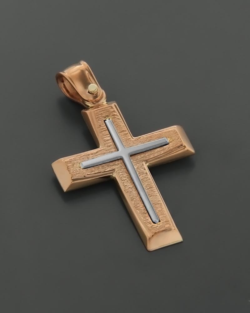 Σταυρός Ροζ Χρυσός & Λευκόχρυσος   παιδι βαπτιστικοί σταυροί βαπτιστικοί σταυροί για κορίτσι