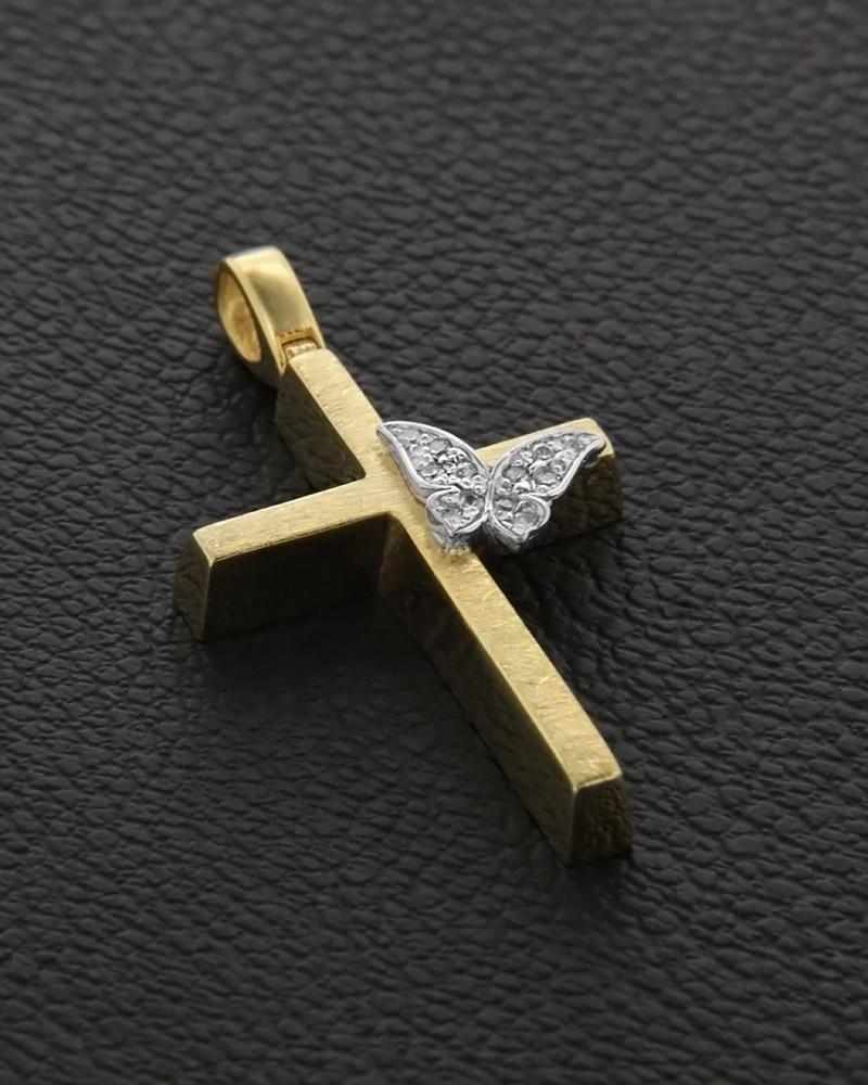 Βαπτιστικός Σταυρός Χρυσός Κ14   γυναικα σταυροί σταυροί λευκόχρυσοι