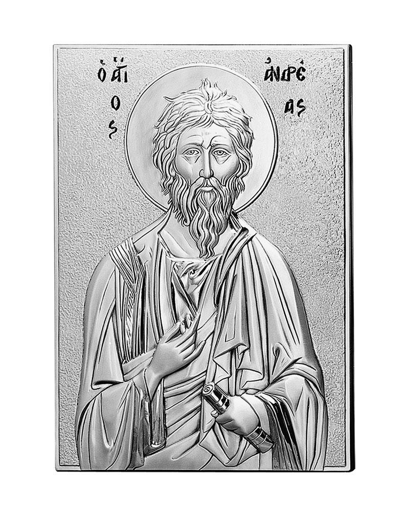 Εικόνα Ασημένια με τον Άγιο Ανδρέα DE01720   δωρα εικόνες