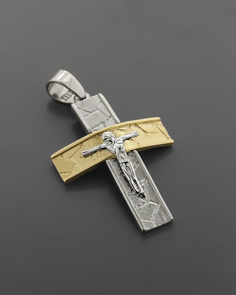 Σταυρός βάπτισης Χρυσός & Λευκόχρυσος Κ14   παιδι βαπτιστικοί σταυροί βαπτιστικοί σταυροί για κορίτσι