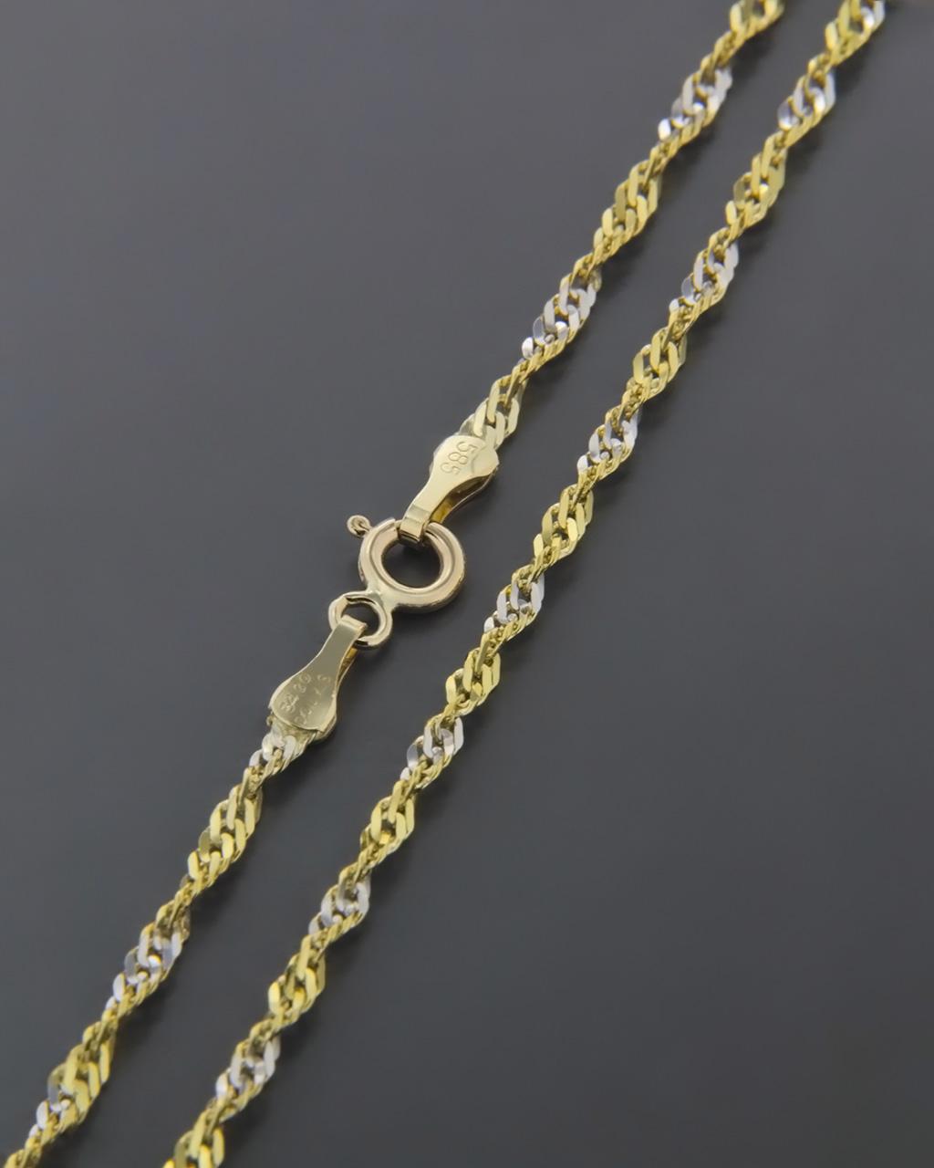 Αλυσίδα λαιμού χρυσή & λευκόχρυση Κ14 45cm   παιδι αλυσίδες λαιμού αλυσίδες δίχρωμες