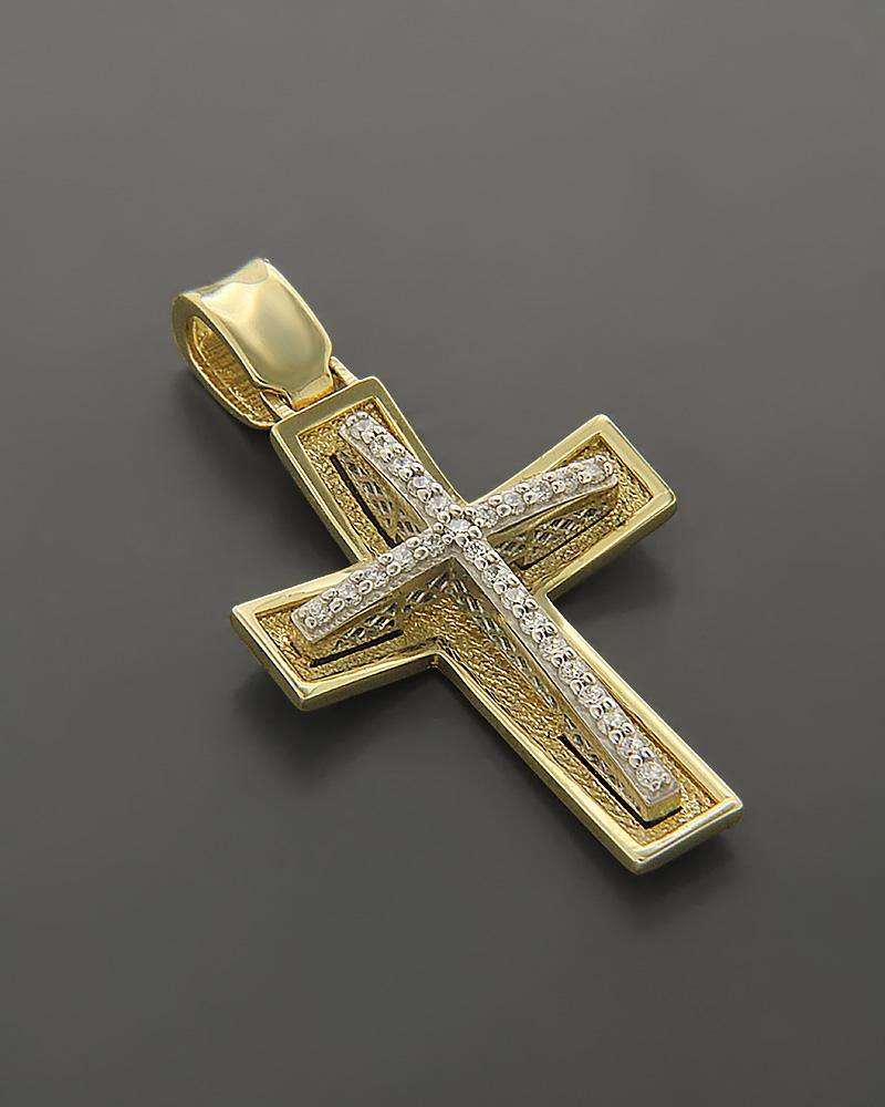 Βαπτιστικός Σταυρός χρυσός & λευκόχρυσος Κ14 με Ζιργκόν δύο όψεω   γυναικα σταυροί σταυροί χρυσοί