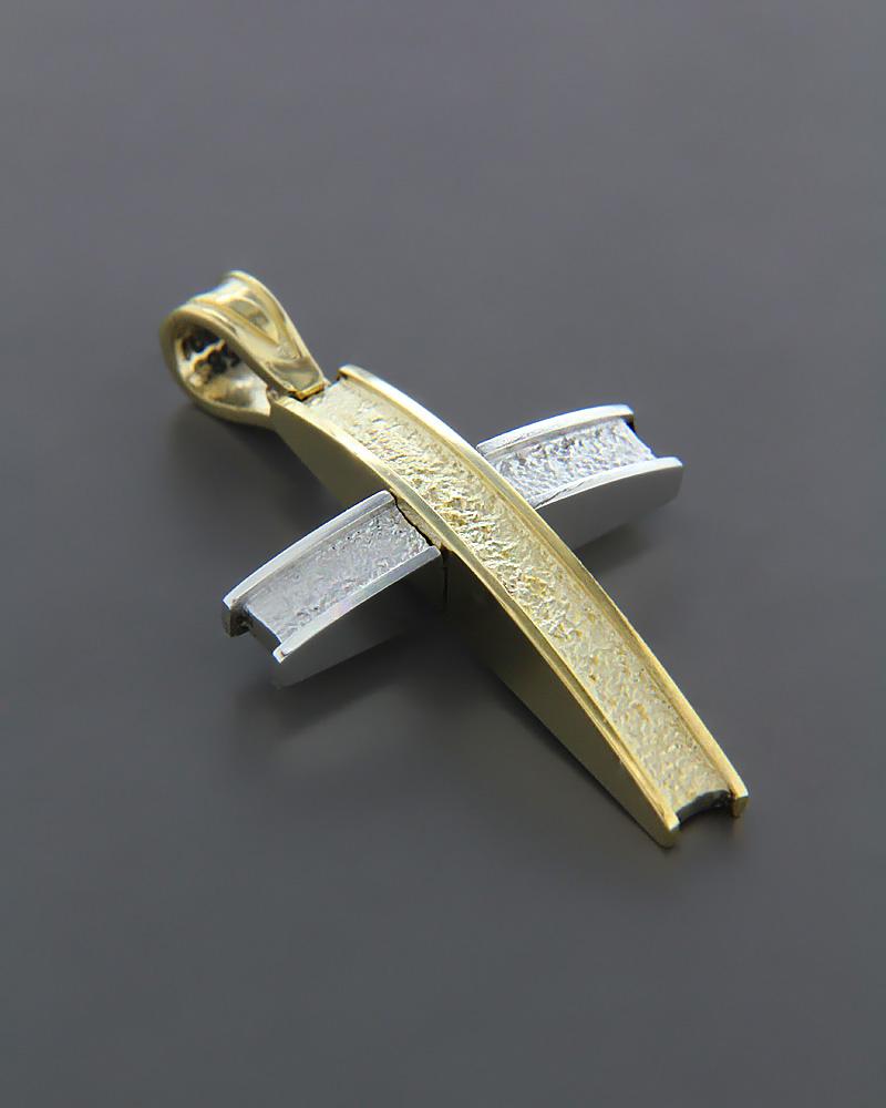 Σταυρός βάπτισης χρυσός & λευκόχρυσο K14   ανδρασ σταυροί ανδρικοί