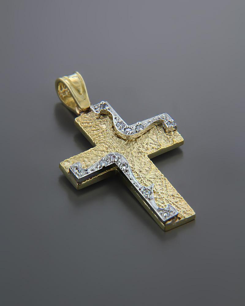 Σταυρός βαπτιστικός χρυσός & λευκόχρυσος K14 με Ζιργκόν   κοσμηματα σταυροί σταυροί χρυσοί
