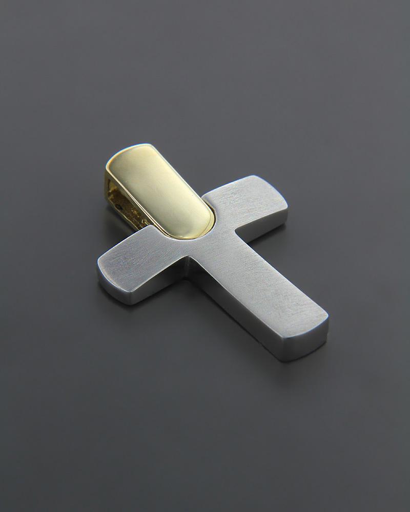 Σταυρός χρυσός & λευκόχρυσος K14   κοσμηματα σταυροί σταυροί λευκόχρυσοι