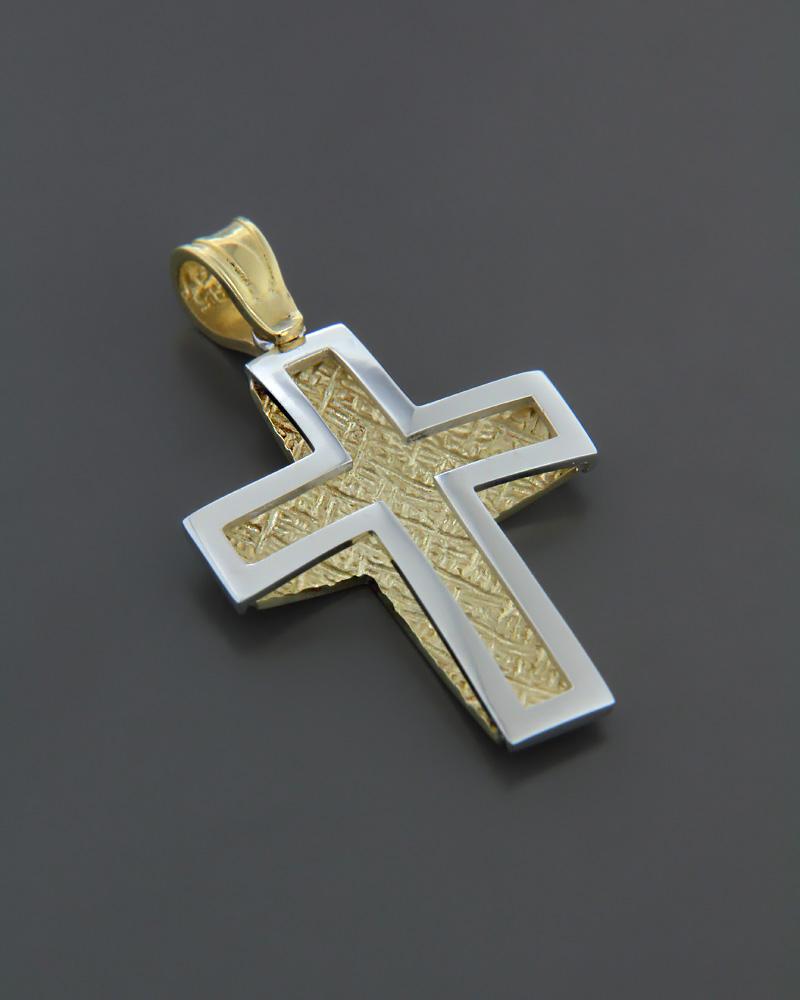 Σταυρός χρυσός & λευκόχρυσος K14   παιδι βαπτιστικοί σταυροί βαπτιστικοί σταυροί για αγόρι