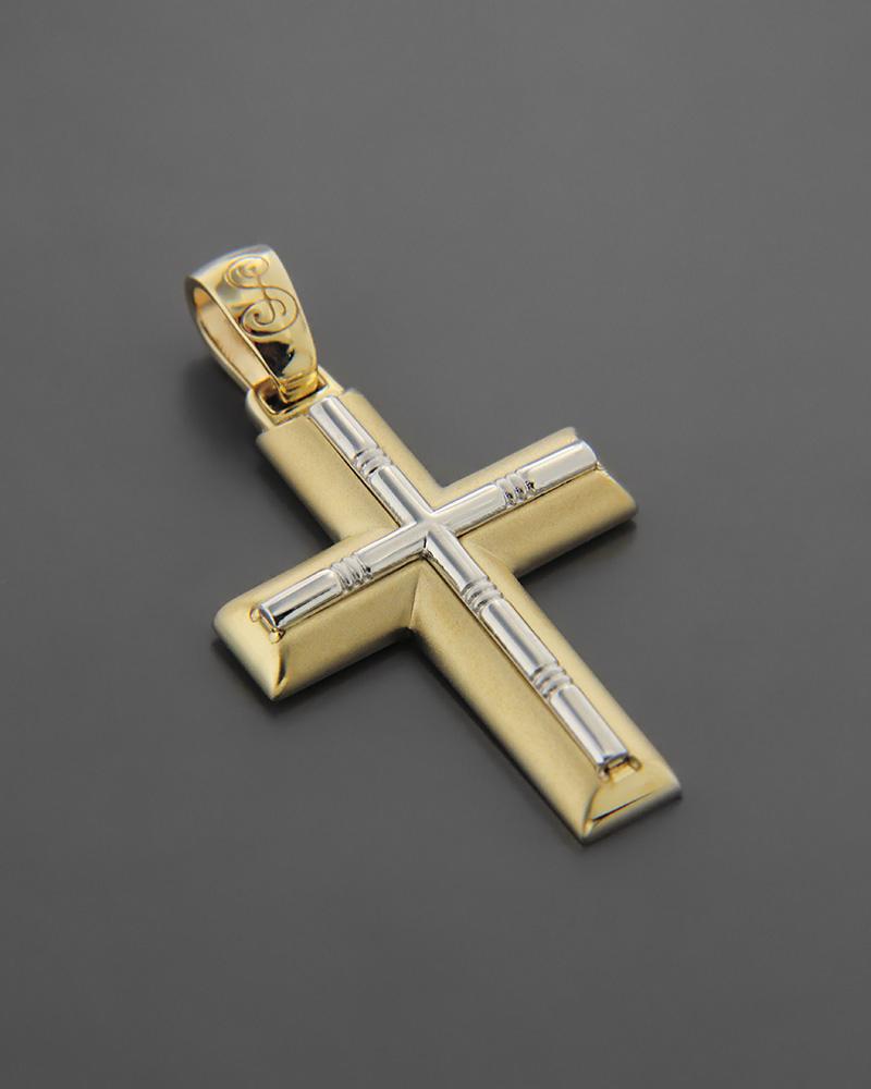 Σταυρός Χρυσός & Λευκόχρυσος Κ14   παιδι βαπτιστικοί σταυροί βαπτιστικοί σταυροί για αγόρι