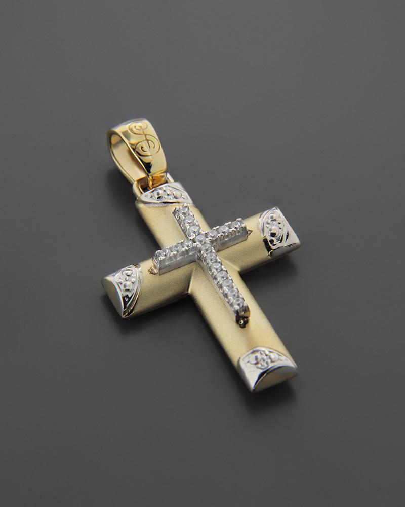 Σταυρός Βάπτισης δύο όψεων Χρυσός & Λευκόχρυσος Κ14   γυναικα σταυροί σταυροί χρυσοί