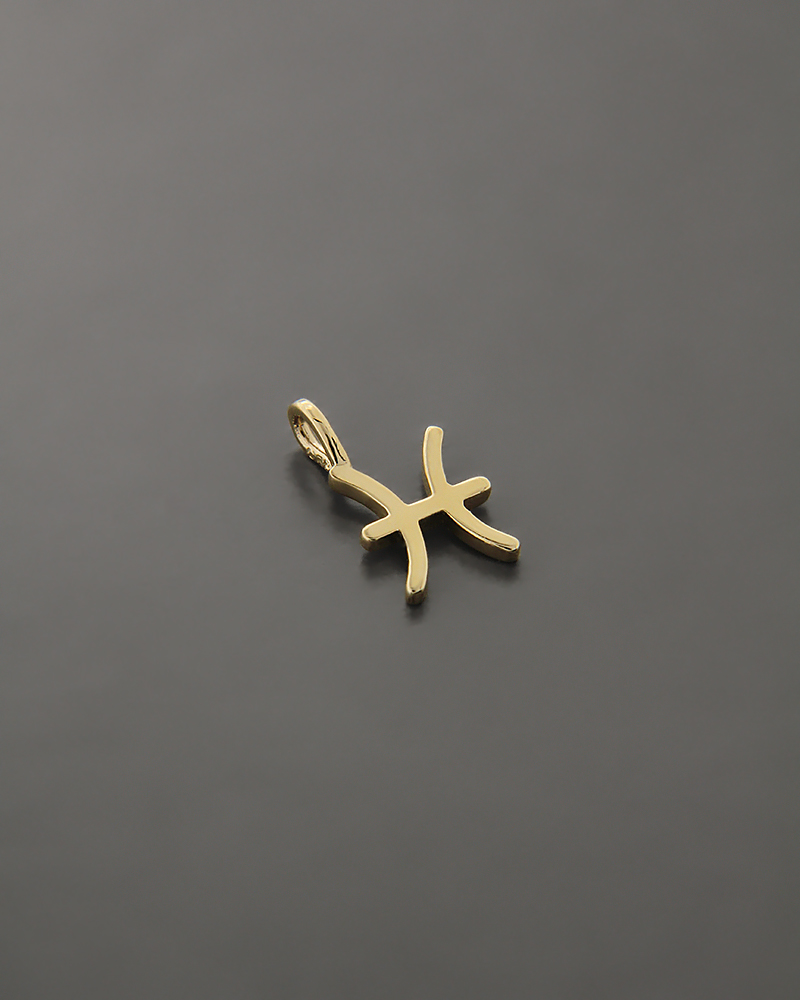Ζώδιο χρυσό Κ14 Ιχθείς   κοσμηματα κρεμαστά κολιέ κρεμαστά κολιέ ζώδια