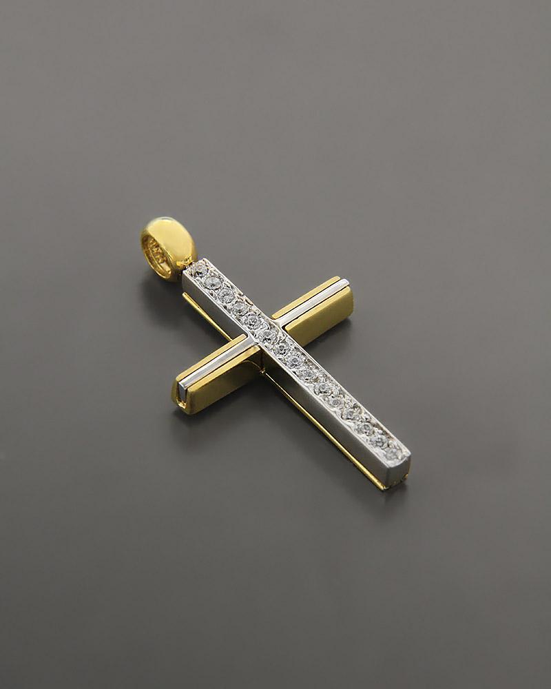 Βαπτιστικός Σταυρός Χρυσός & Λευκόχρυσος Κ14 με Ζιργκόν   κοσμηματα σταυροί σταυροί χρυσοί