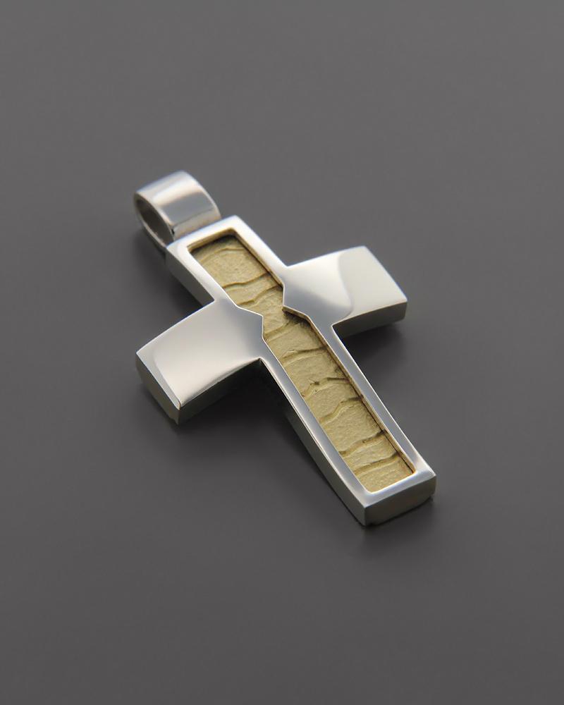 Σταυρός Λευκόχρυσος & Χρυσός Κ14   κοσμηματα σταυροί σταυροί λευκόχρυσοι