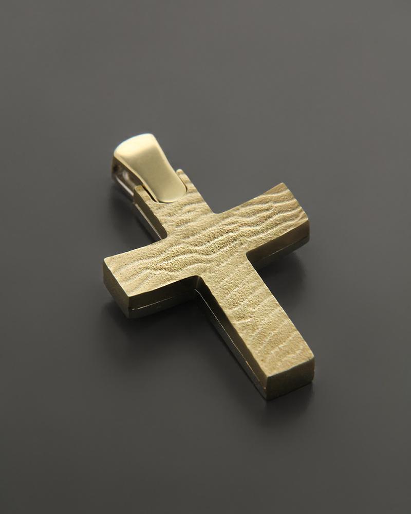 Σταυρός Βάπτισης από Χρυσό & Λευκόχρυσο Κ14   ανδρασ σταυροί ανδρικοί