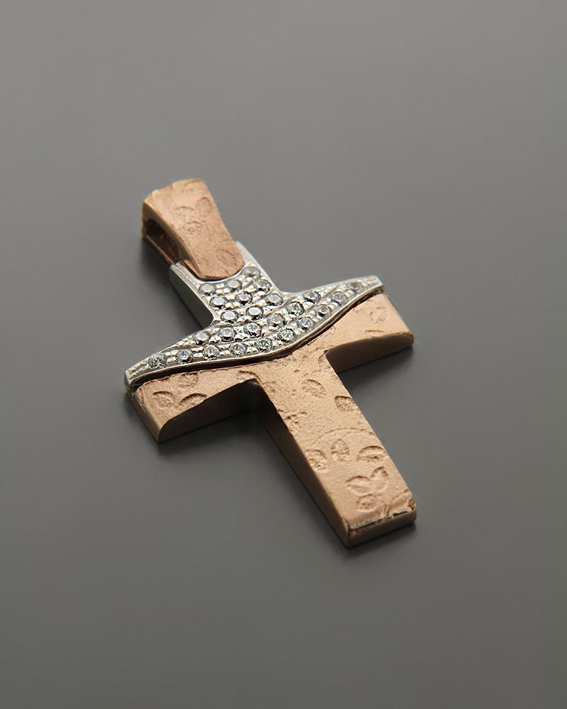 Σταυρός από Ροζ Χρυσό & Λευκόχρυσο Κ14 με Ζιργκόν   γυναικα σταυροί σταυροί ροζ χρυσό