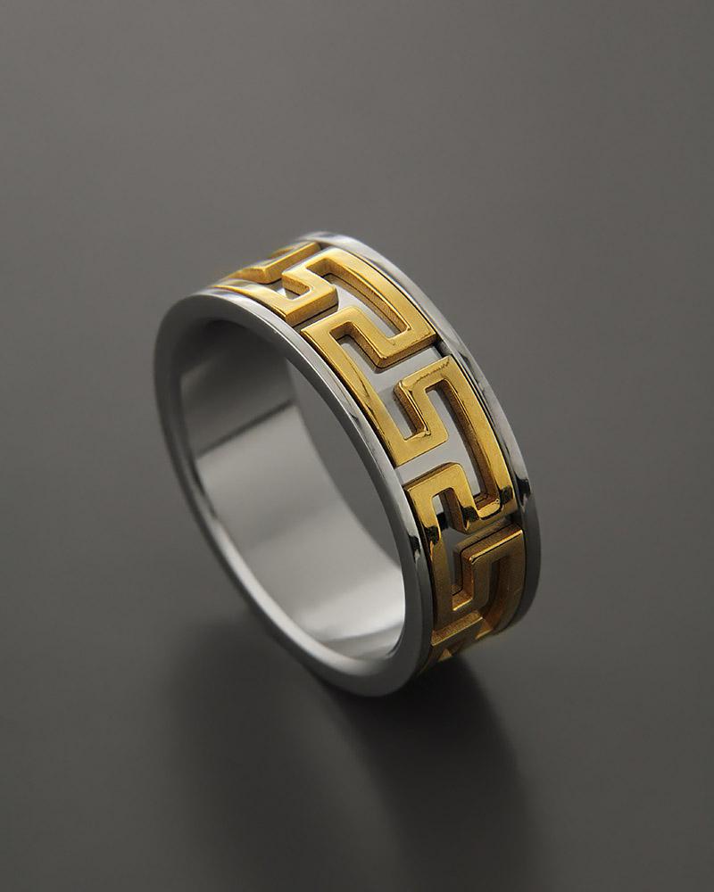 Ανδρικό Ατσάλινο Δαχτυλίδι   κοσμηματα δαχτυλίδια δαχτυλίδια ανδρικά