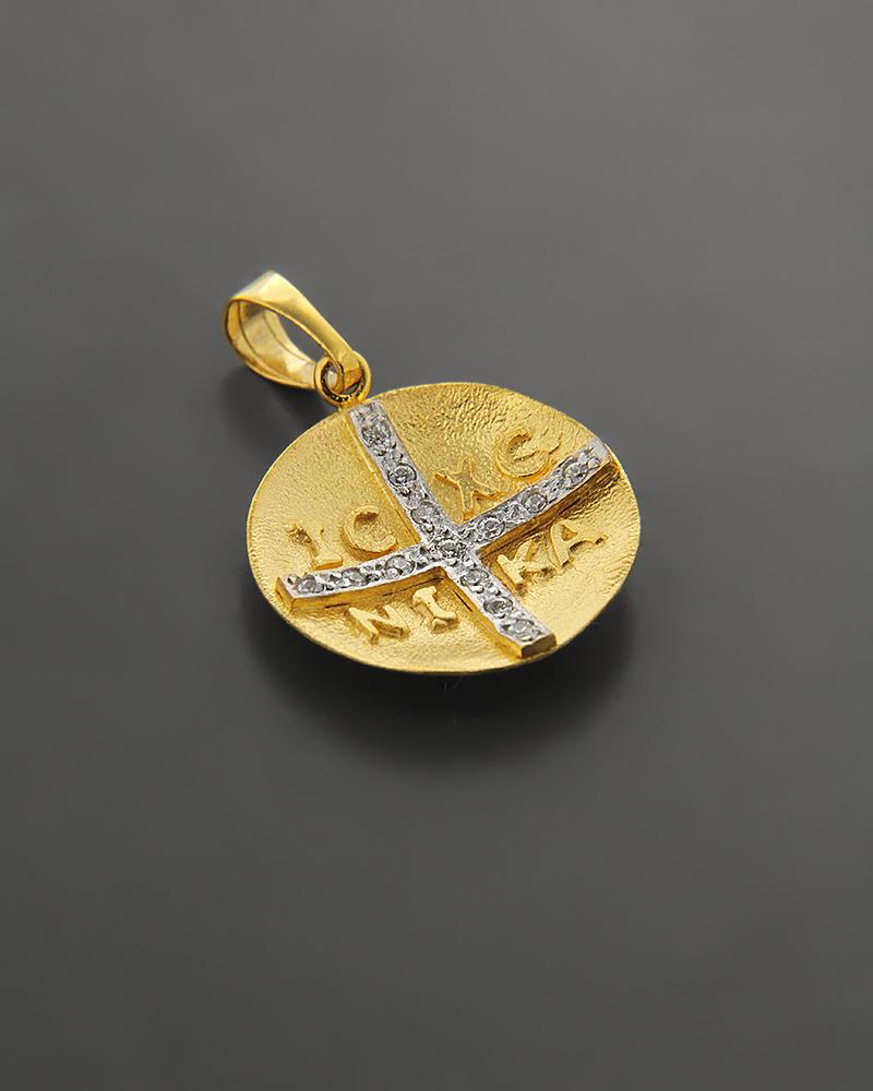 Κωνσταντινάτο Φυλαχτό δύο όψεων Χρυσό Κ14 με Ζιργκόν   κοσμηματα κρεμαστά κολιέ παιδικά φυλαχτά