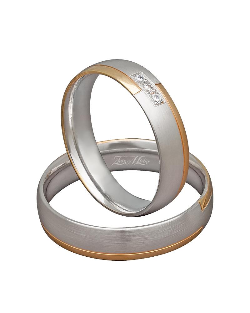 Βέρα λευκόχρυση & ροζ χρυσό κ14 με διαμάντια XV00289   γαμοσ βέρες γάμου   αρραβώνα βέρες δίχρωμες