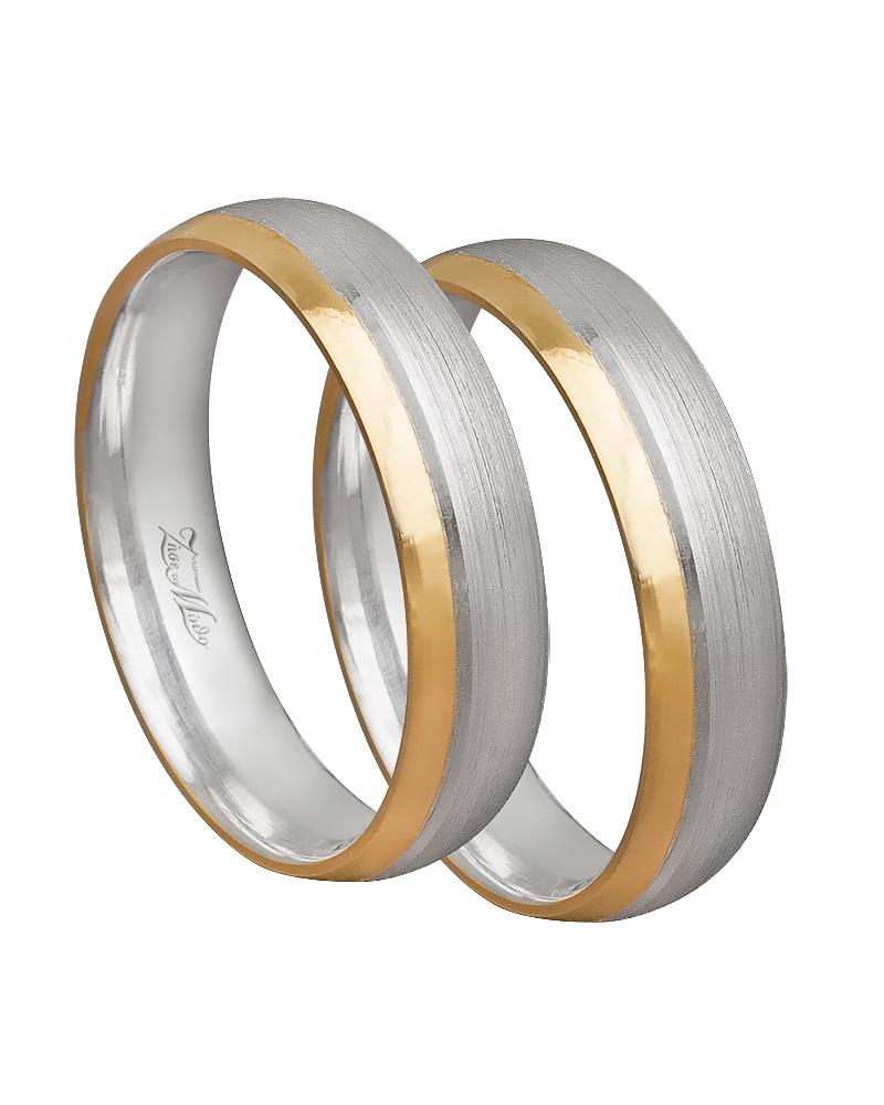 Βέρα χειροποίητη K14 σε χρυσό & λευκόχρυσο XV00621   γαμοσ βέρες γάμου   αρραβώνα βέρες δίχρωμες