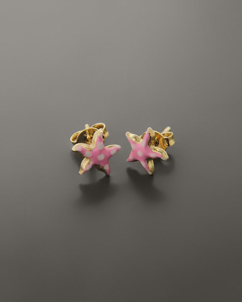 Παιδικά σκουλαρίκια αστερίες χρυσά Κ9 με Σμάλτο   παιδι σκουλαρίκια παιδικά
