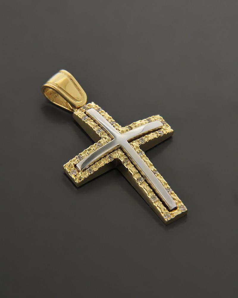 Σταυρός Χρυσός & Λευκόχρυσος K14 με Ζιργκόν