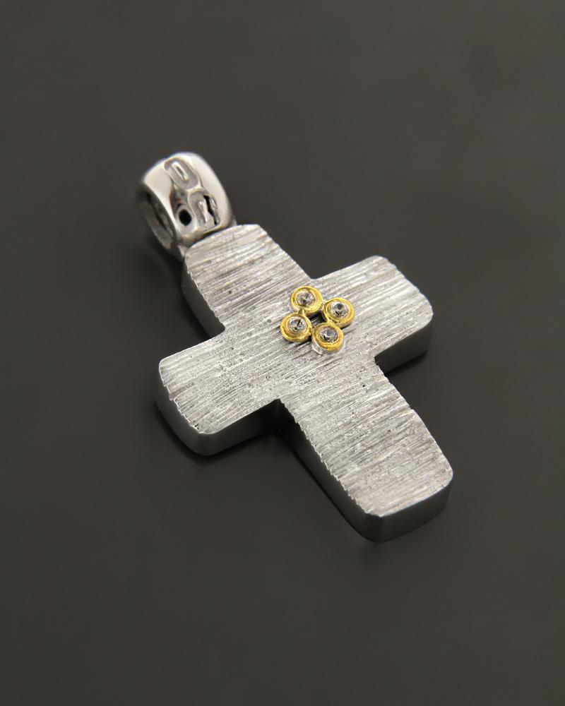 Σταυρός Λευκόχρυσος & Χρυσός K14 με Ζιργκόν   γυναικα σταυροί σταυροί χρυσοί