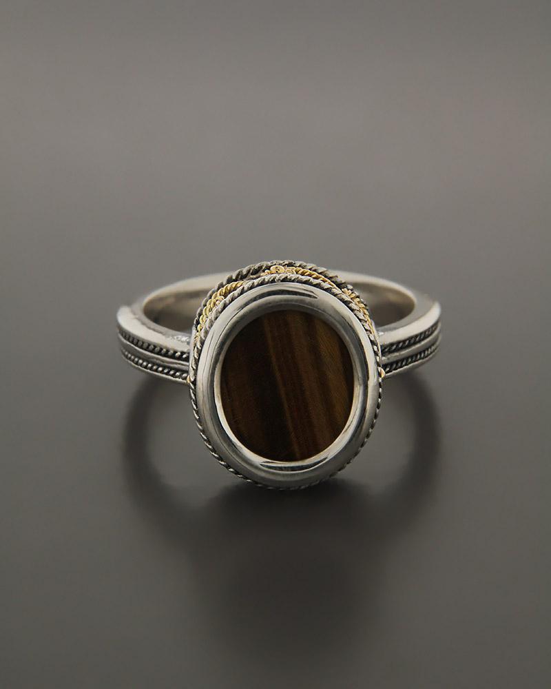 Δαχτυλίδι ασημένιο 925 με χρυσό Κ18   κοσμηματα δαχτυλίδια δαχτυλίδια ανδρικά