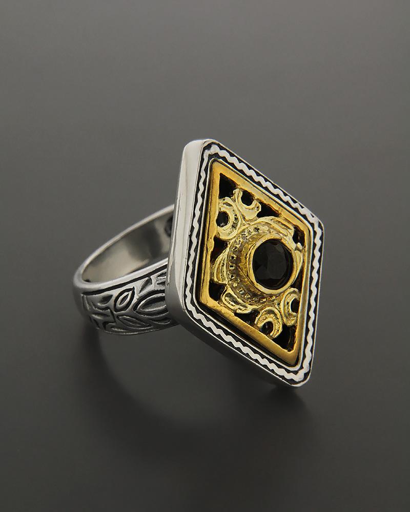 Δαχτυλίδι ασημένιο με Γρανάδα   γυναικα δαχτυλίδια δαχτυλίδια ημιπολύτιμοι λίθοι