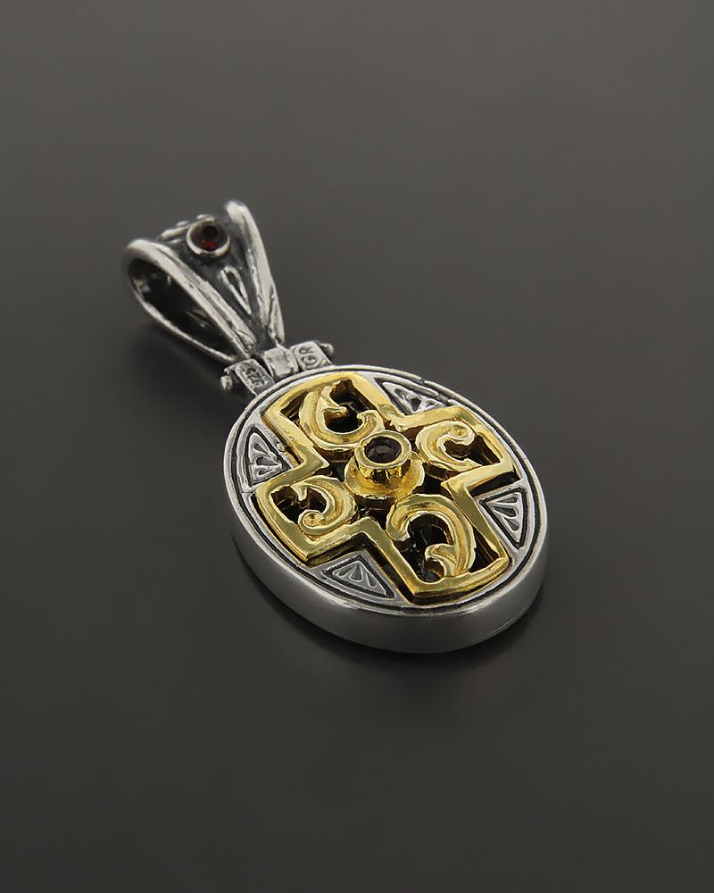 Βυζαντινό κρεμαστό από ασήμι 925 με Γρανάδα   γυναικα κρεμαστά κολιέ κρεμαστά κολιέ ασημένια
