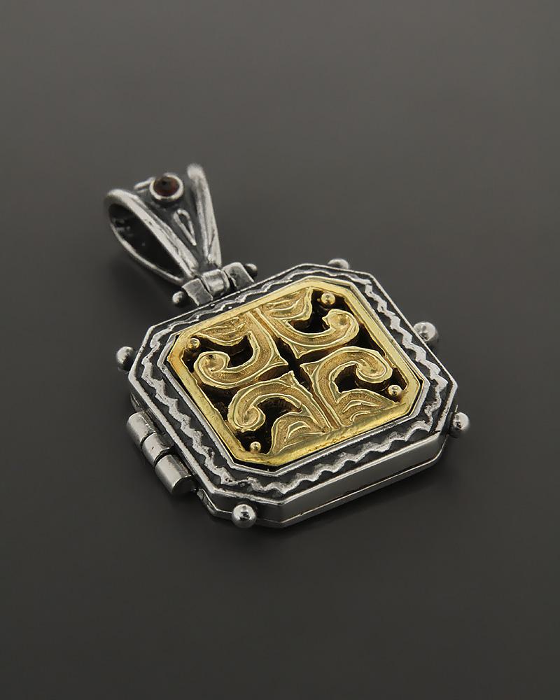 Βυζαντινό κρεμαστό locket από ασήμι 925 με Γρανάδα   γυναικα κρεμαστά κολιέ κρεμαστά κολιέ ασημένια