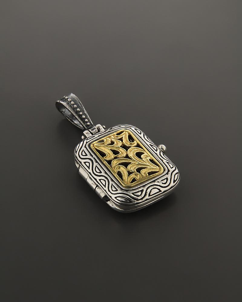 Μενταγιόν Βυζαντινό χειροποίητο locket από ασήμι 925   γυναικα κρεμαστά κολιέ κρεμαστά κολιέ ασημένια