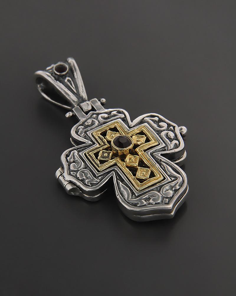 Βυζαντινός Σταυρός locket από ασήμι 925 με Γρανάδα   ανδρασ σταυροί ανδρικοί