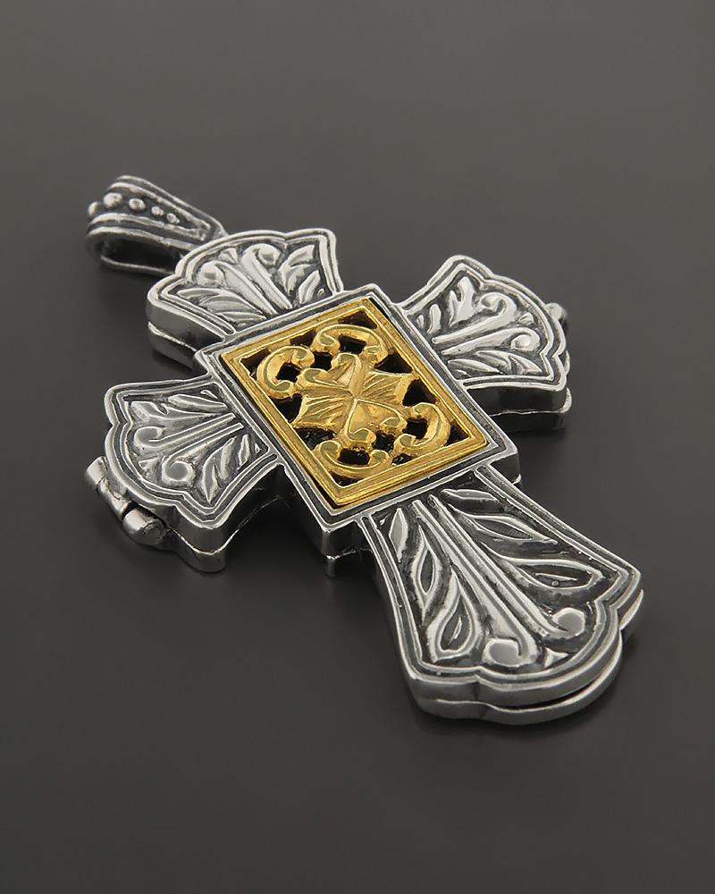 Βυζαντινός Σταυρός locket από ασήμι 925