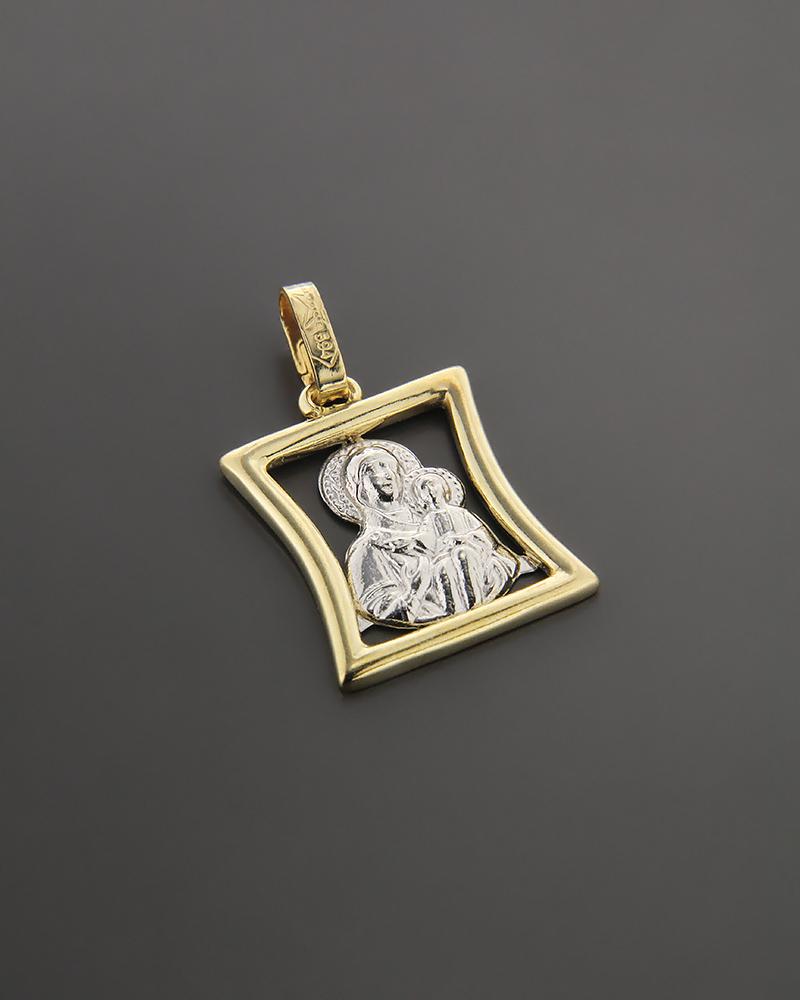 Φυλαχτό χρυσό & λευκόχρυσο Κ14   νεεσ αφιξεισ κοσμήματα παιδικά