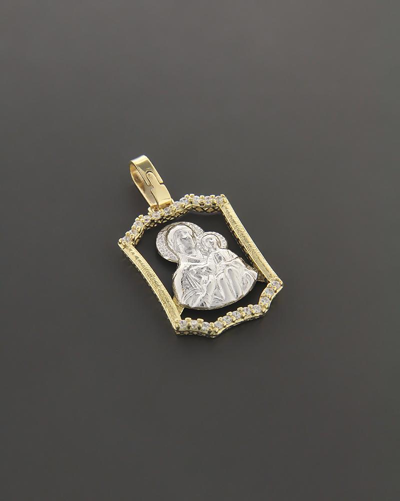 Φυλαχτό χρυσό & λευκόχρυσο Κ14 με ζιργκόν   νεεσ αφιξεισ κοσμήματα παιδικά