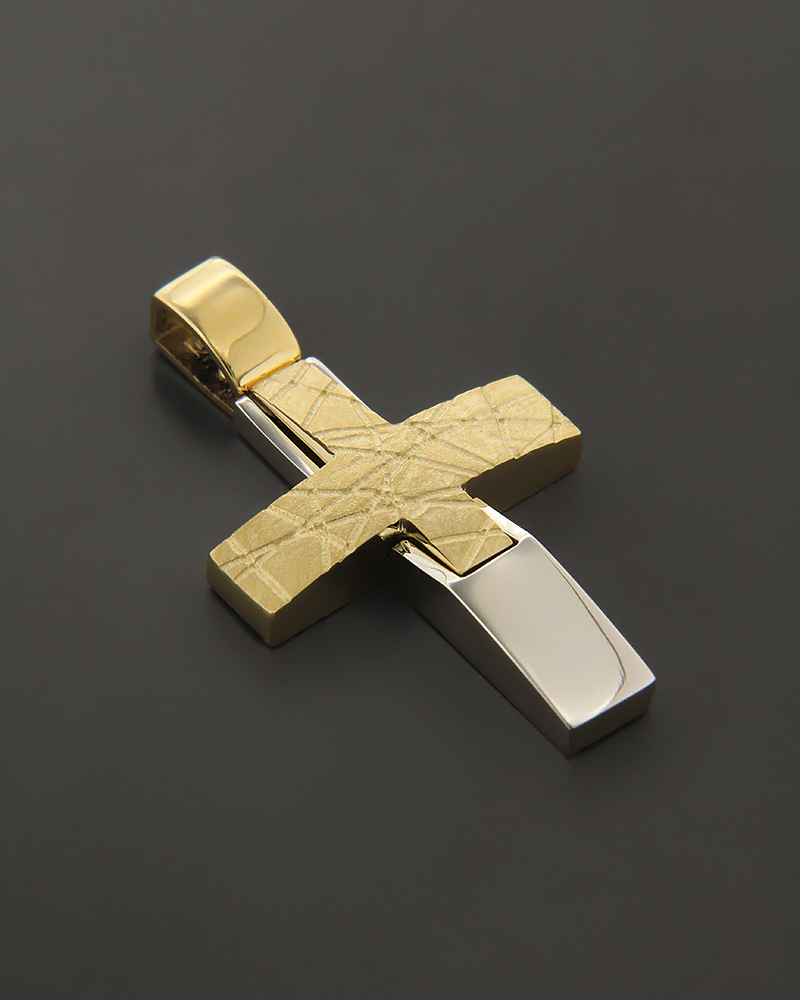 Σταυρός χρυσός & λευκόχρυσος Κ14.   παιδι βαπτιστικοί σταυροί βαπτιστικοί σταυροί για αγόρι