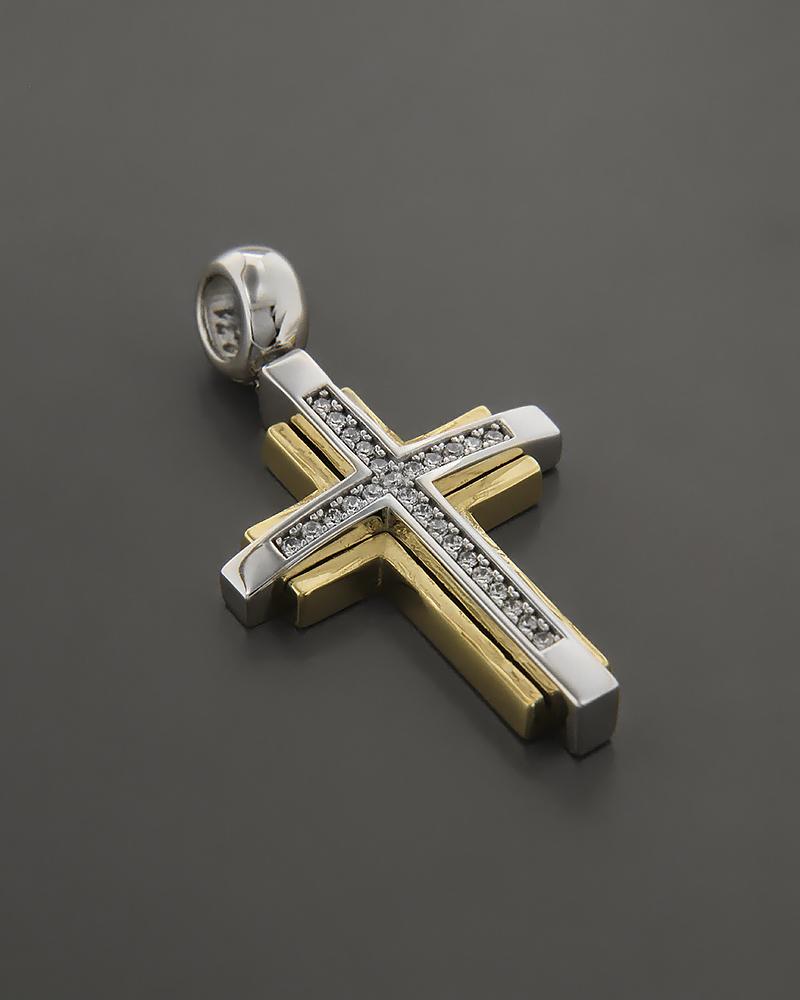 Σταυρός χρυσός & λευκόχρυσος Κ14 με πέτρες ζιργκόν   παιδι βαπτιστικοί σταυροί βαπτιστικοί σταυροί για κορίτσι
