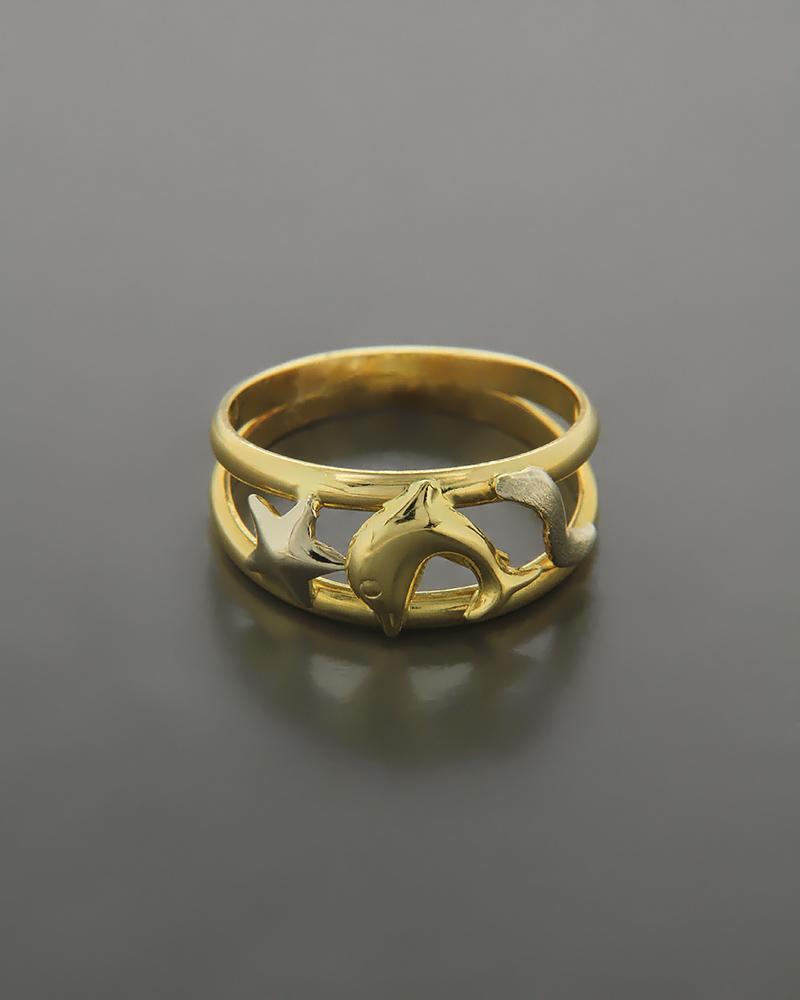 Δαχτυλίδι παιδικό χρυσό & λευκόχρυσο Κ18   παιδι δαχτυλίδια παιδικά