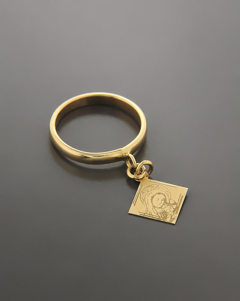 Δαχτυλίδι παιδικό χρυσό Κ14   παιδι δαχτυλίδια παιδικά
