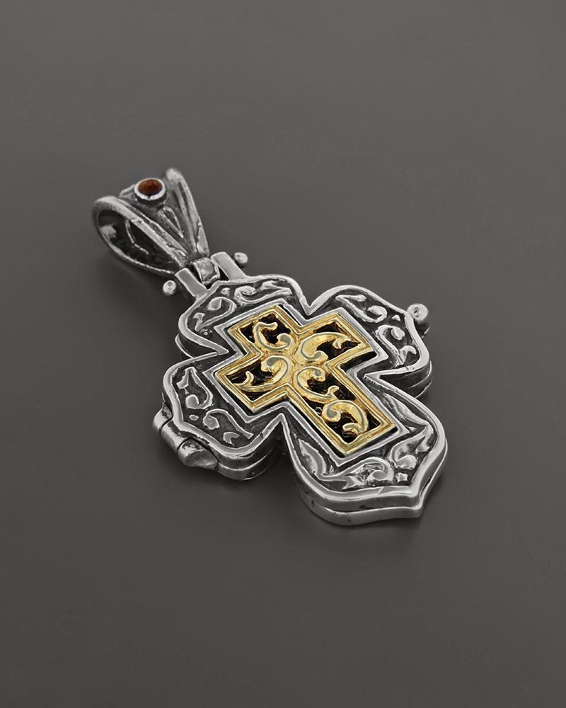 Βυζαντινός ασημένιος Σταυρός locket   ανδρασ σταυροί ανδρικοί