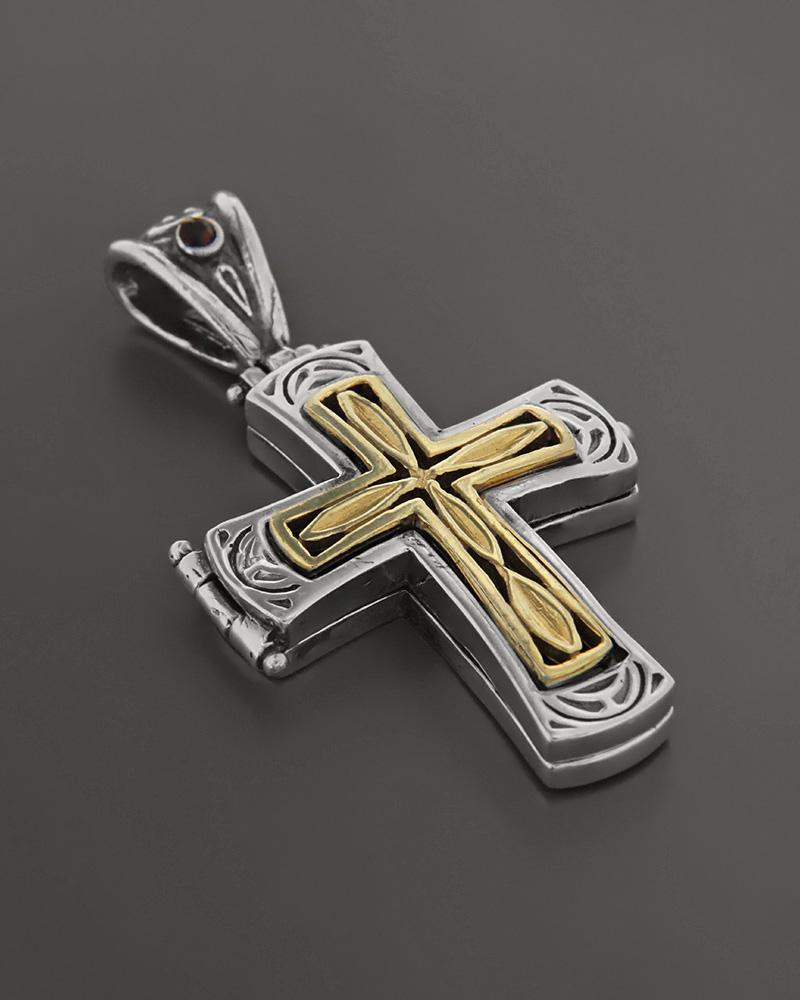 Βυζαντινός ασημένιος Σταυρός locket
